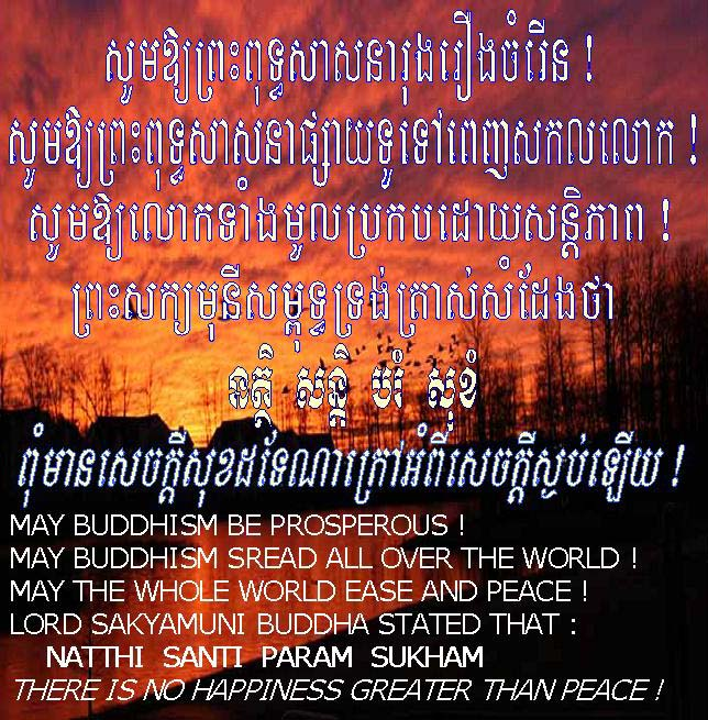 Click to Listen Non-stop Dhamma Talk in English Language